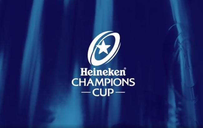 European Champions Final